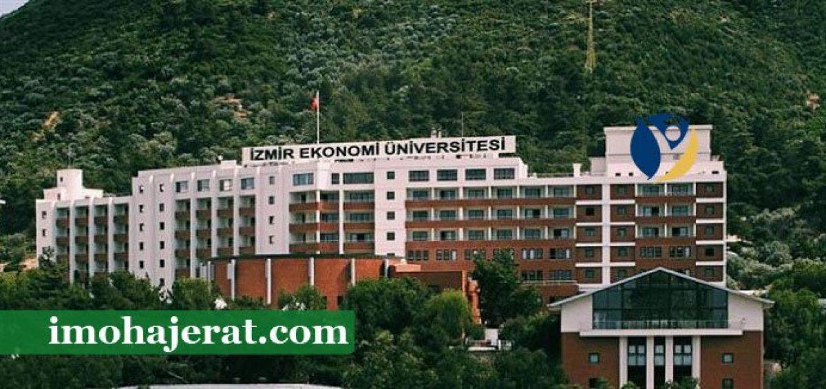 دانشگاه اقتصاد ازمیر