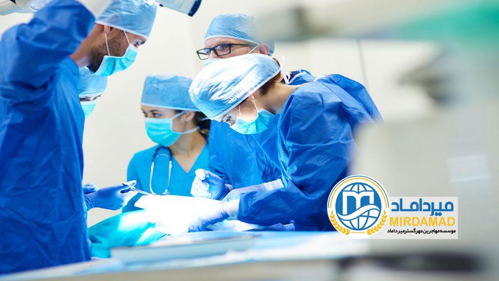 تخصص پزشکی در اسپانیا
