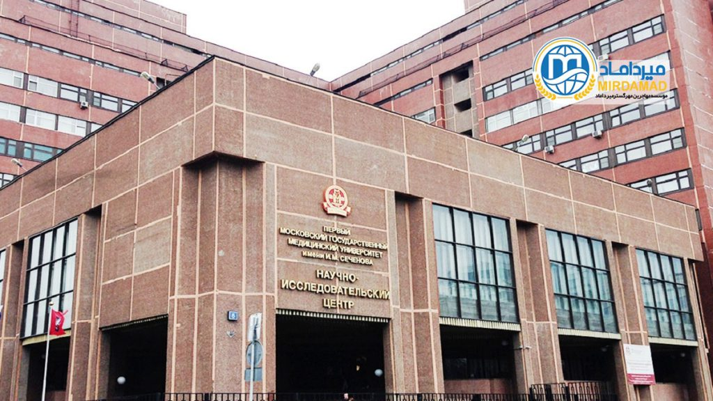 دانشگاه های پزشکی مسکو