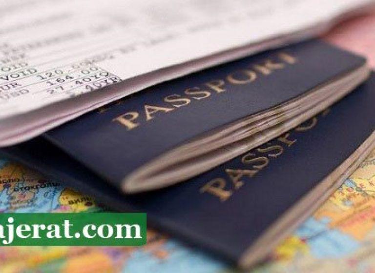 اخذ پاسپورت لهستان