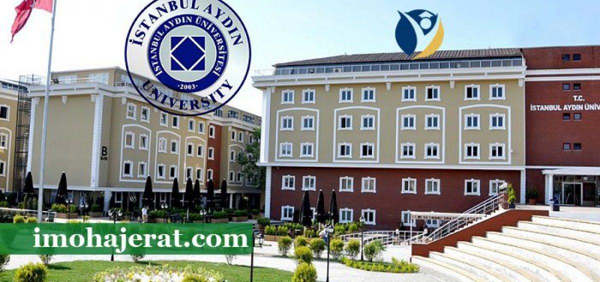 رنکینگ دانشگاه آیدین استانبول