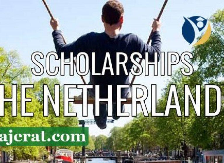 کمک هزینه تحصیلی در هلند
