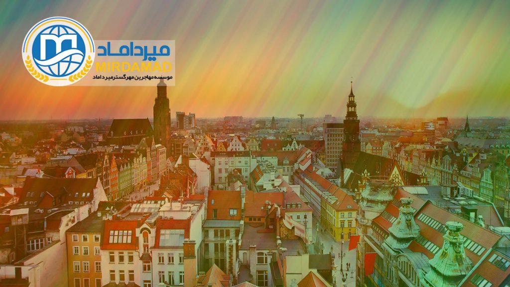 هزینه مسکن در لهستان