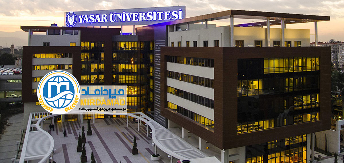 دانشگاه یاشار ترکیه