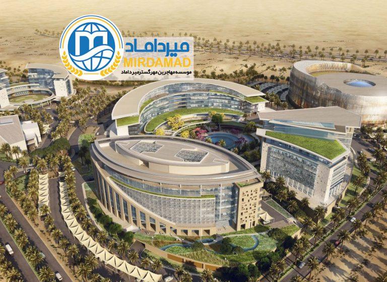 فرصت های سرمایه گذاری در عمان