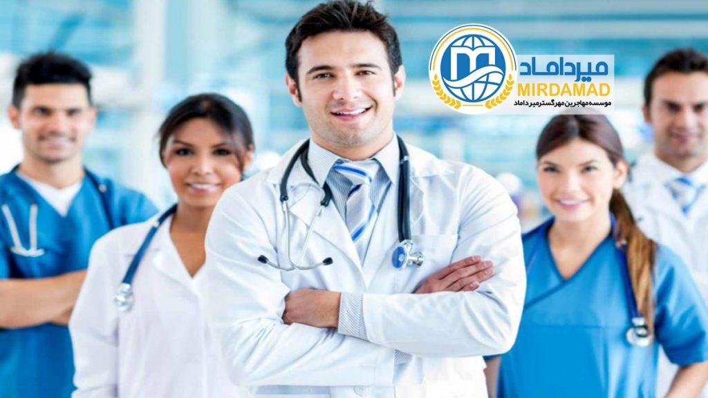 شرایط پذیرش دانشگاه های ترکیه در رشته پزشکی