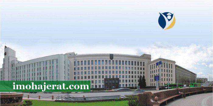 دانشگاه های پزشکی بلاروس