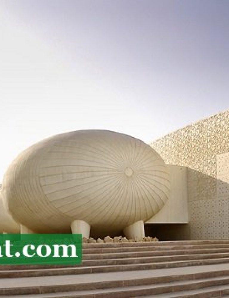 کالج پزشکی ویل کرنل در قطر
