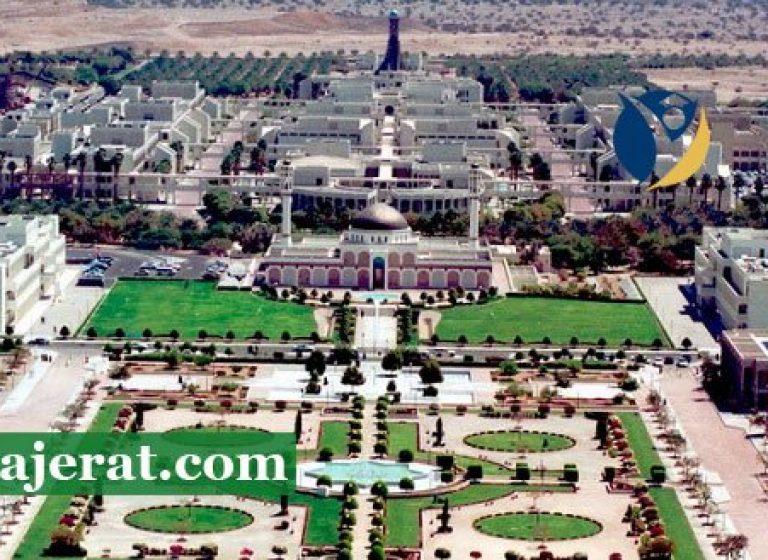 شرایط تحصیل در دانشگاه سلطان قابوس عمان