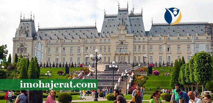هزینه تحصیل در رومانی