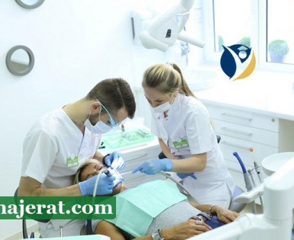 کار دندانپزشکی در عمان