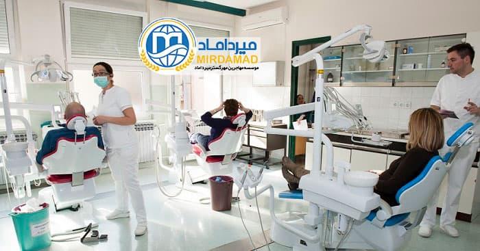 شرایط تحصیل دندانپزشکی در استونی
