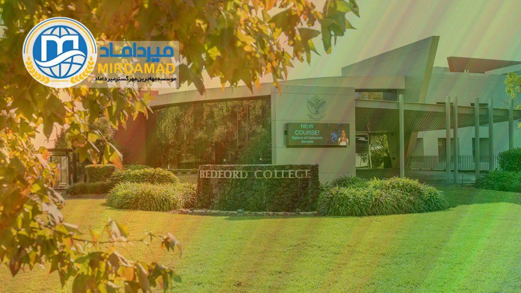 کالج ها و دوره های زبان انگلیسی در استرالیا