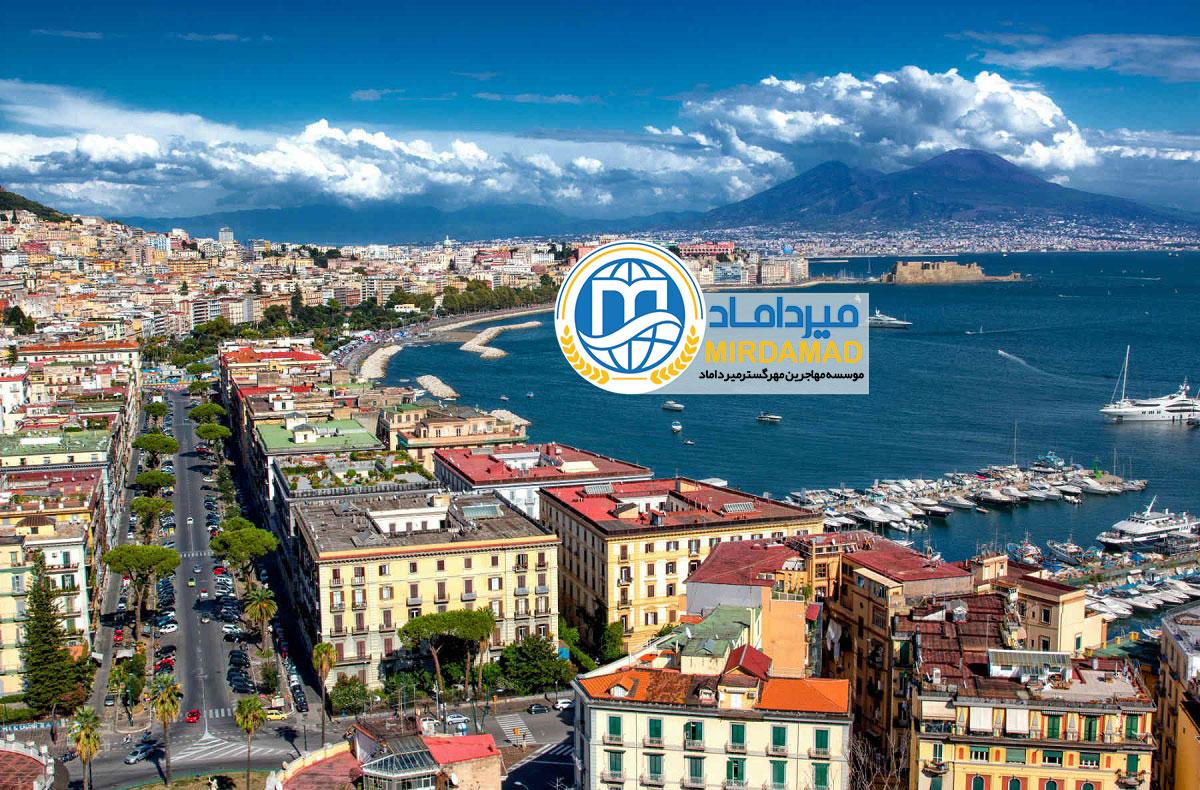 تجربیات زندگی در ایتالیا