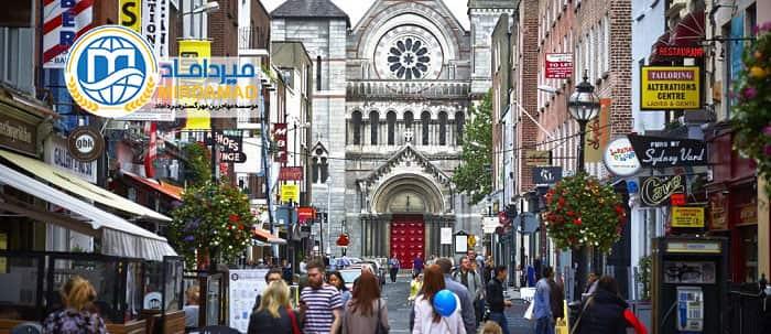 مهاجرت به ایرلند از طریق سرمایه گذاری