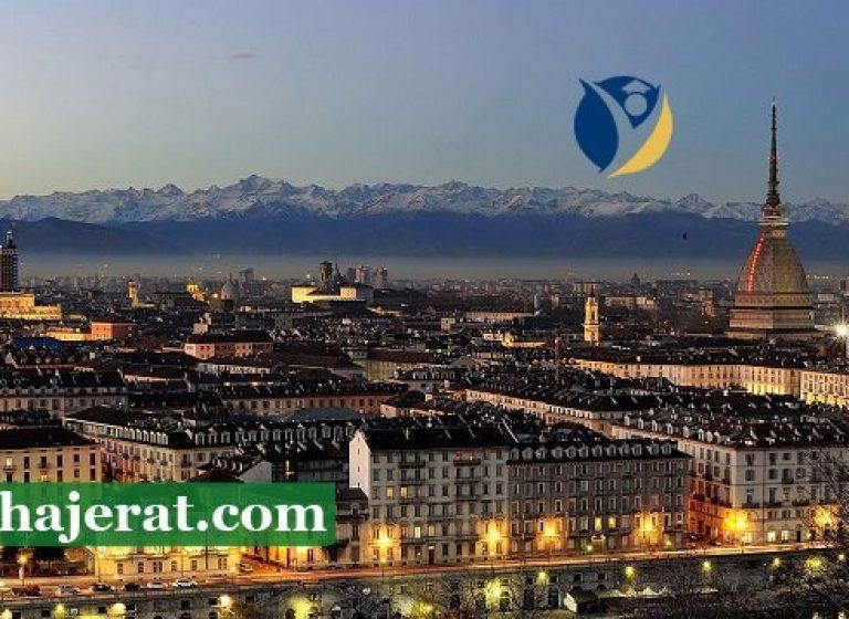 زندگی در تورین ایتالیا