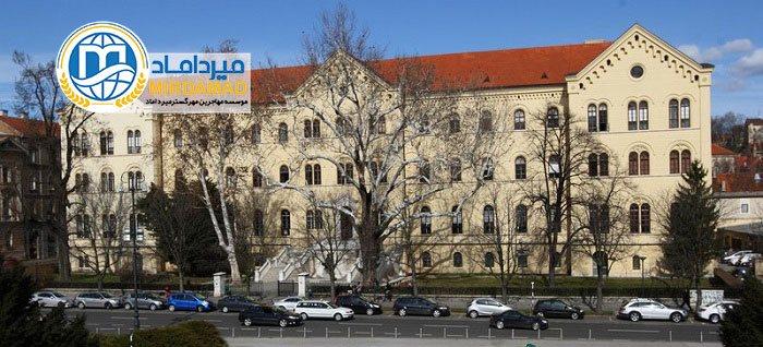 تحصیل پزشکی در دانشگاه زاگرب کرواسی