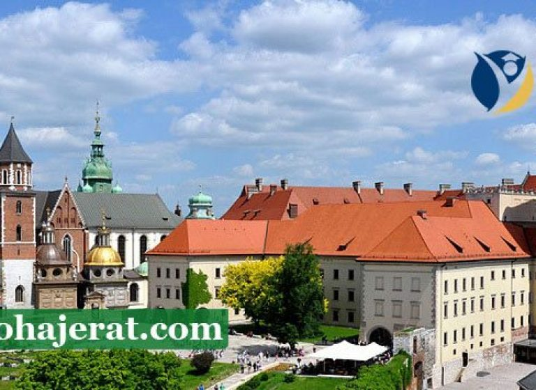 شرایط اقامت دائم لهستان
