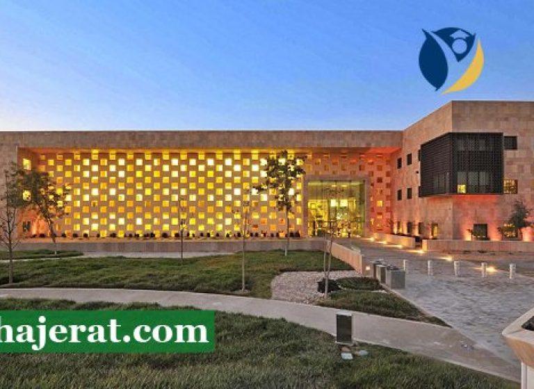 دانشگاه های بین المللی قطر