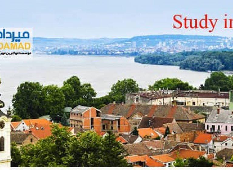 ویزای تحصیلی صربستان