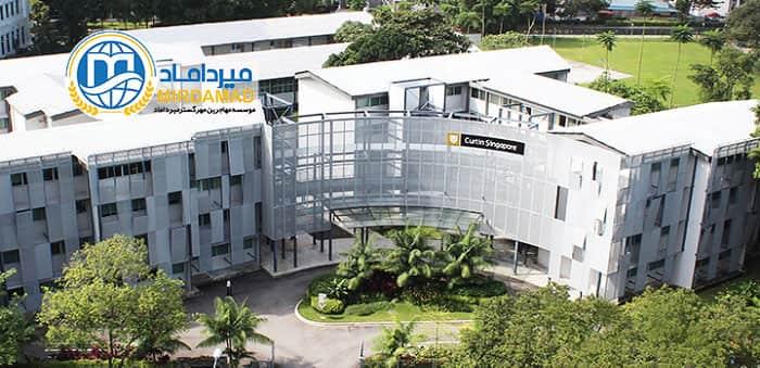 دانشگاه های معتبر پزشکی سنگاپور