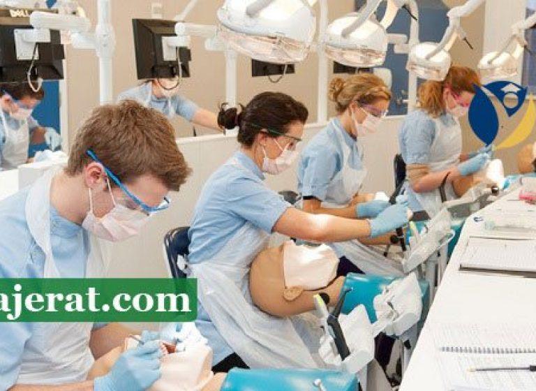 تحصیل دندانپزشکی در صربستان