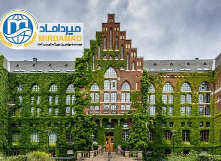 دانشگاه های سوئد
