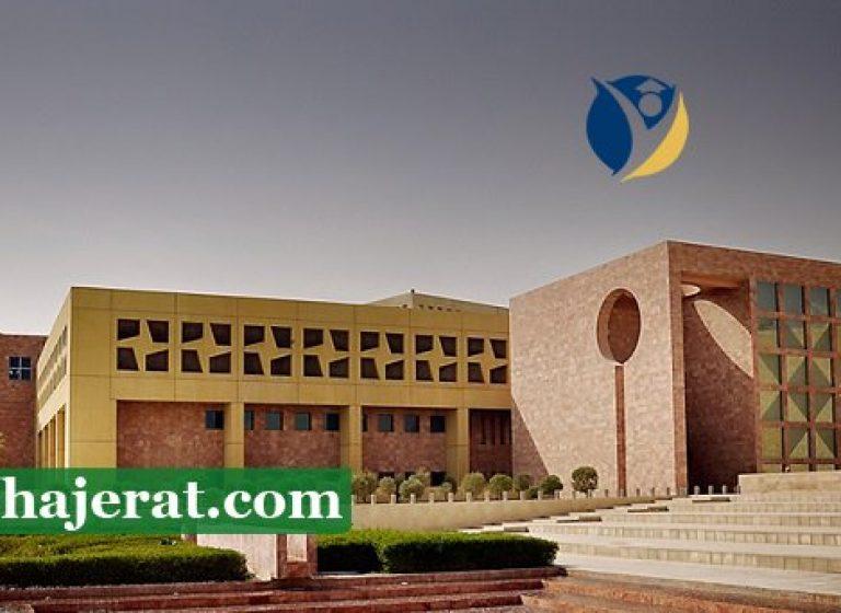 دانشگاه تگزاس ای اند ام در قطر