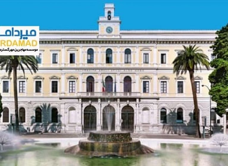 دانشگاه باری ایتالیا