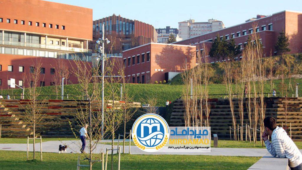 دانشگاه کانتابریا