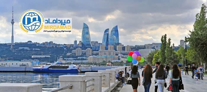 اعتبار و ارزش پاسپورت آذربایجان
