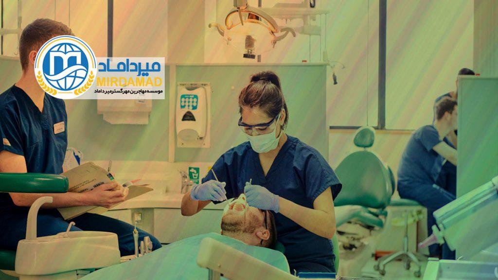 صفر تا صد دندانپزشکی در اسلواکی