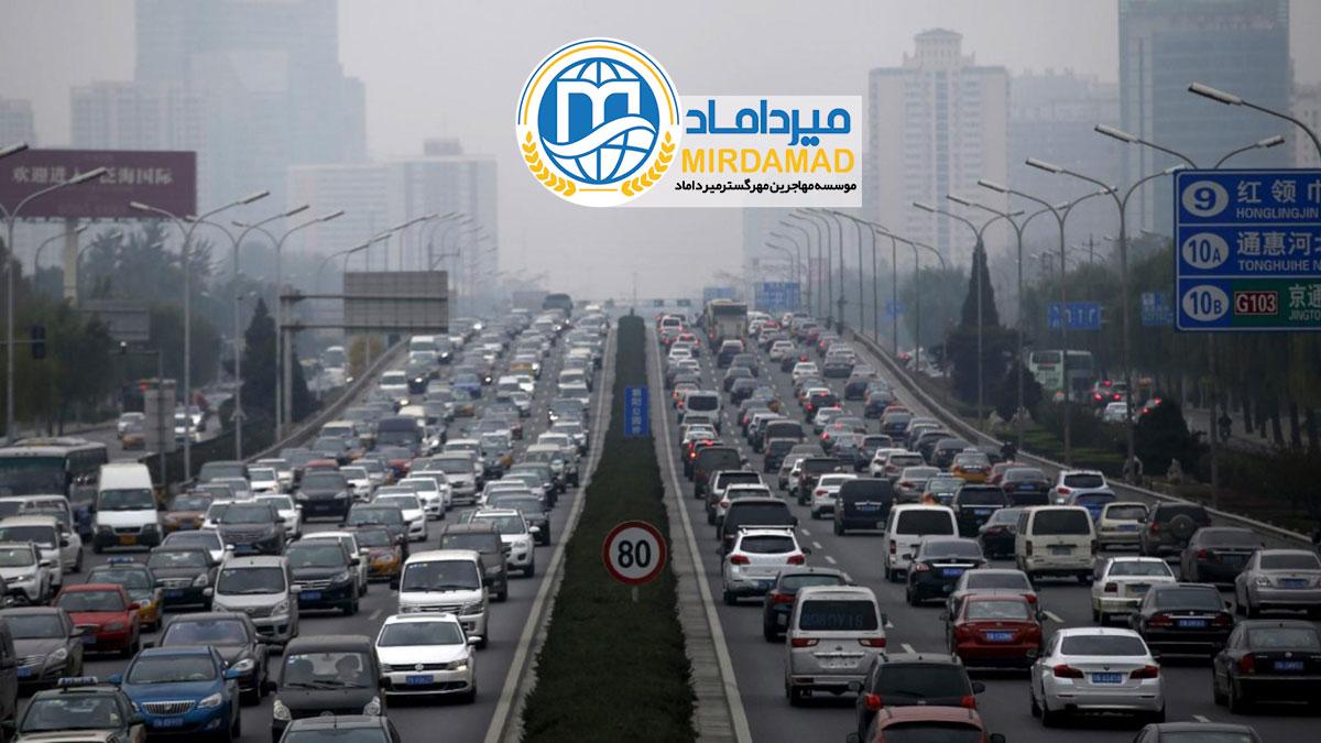 مشکلات حمل و نقل از مشکلات زندگی در چین