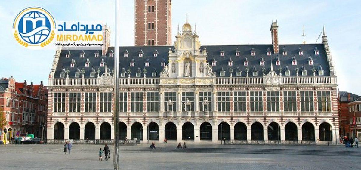 بهترین دانشگاه های بلژیک