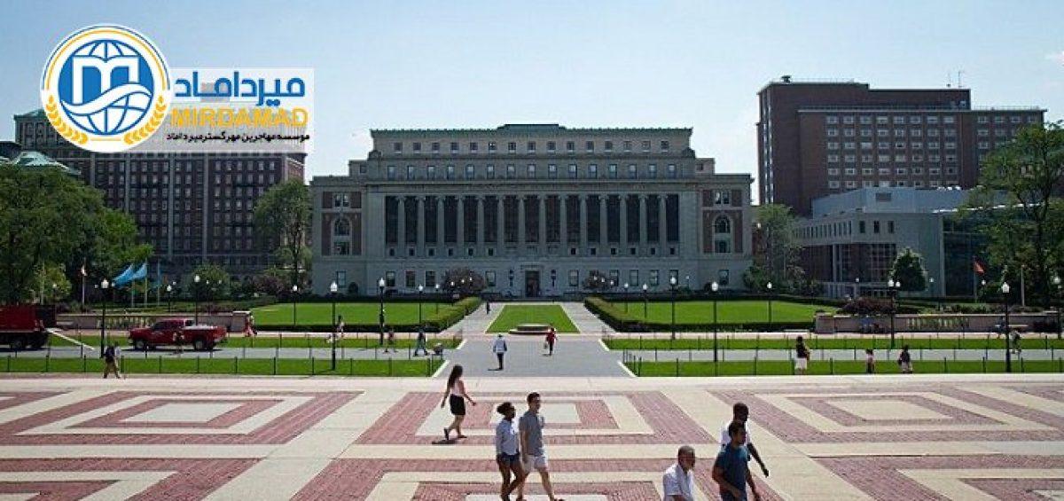 بهترین دانشگاه های پرستاری