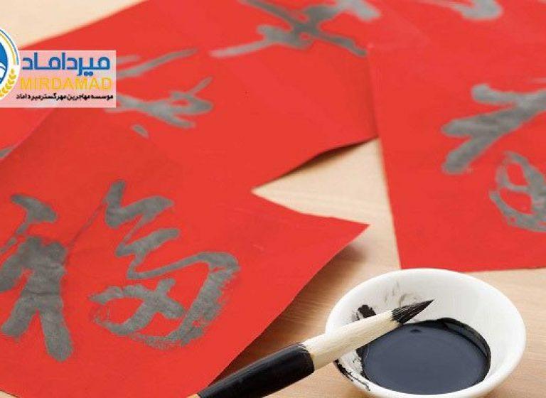 بورسیه زبان چینی در چین