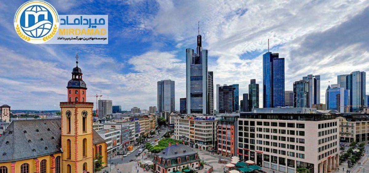 ثبت شرکت در فرانکفورت