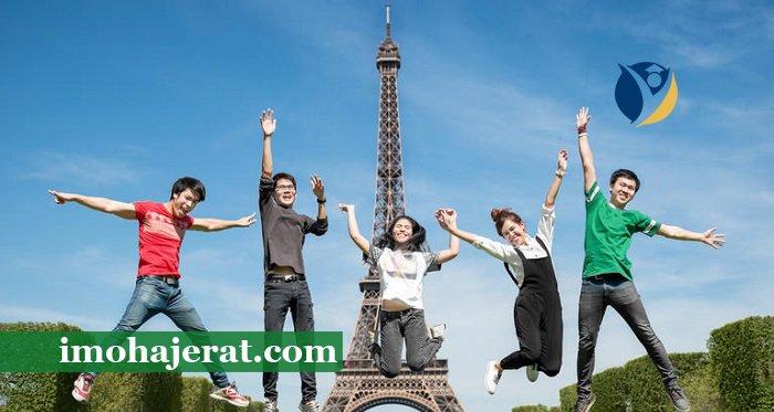 هزینه زندگی دانشجویی در فرانسه