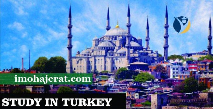 هزینه تحصیل در ترکیه به زبان انگلیسی