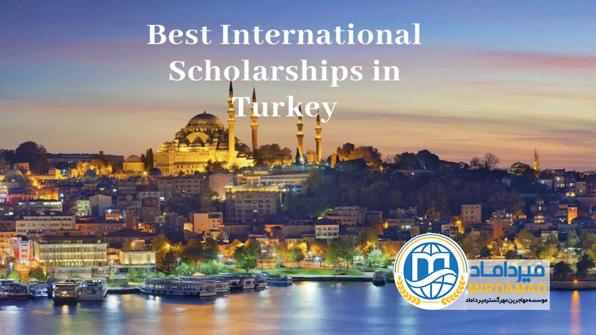 کمک هزینه تحصیل در مقطع دکتری در ترکیه