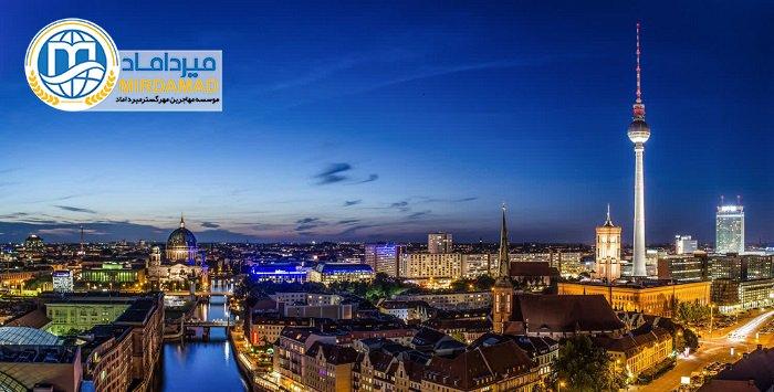 گران ترین شهرهای آلمان