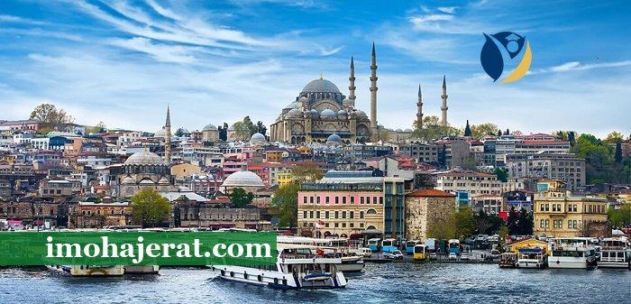 صادرات در ترکیه