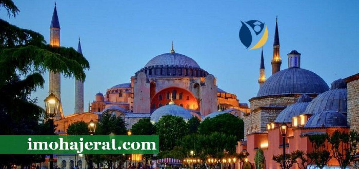 کار در ترکیه 2018