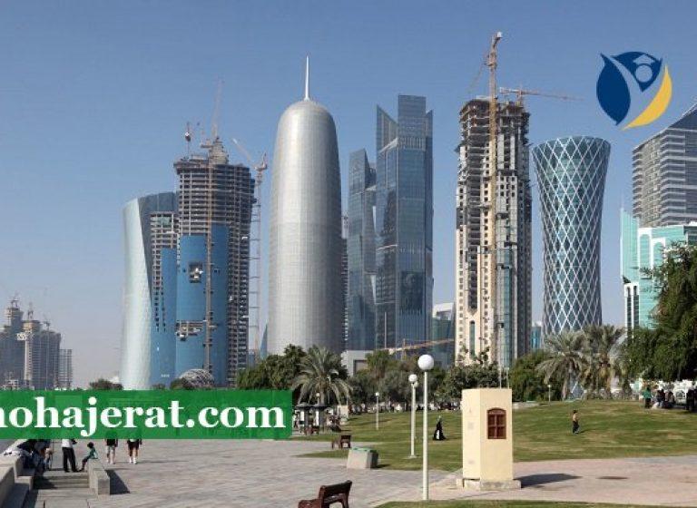 خاطرات زندگی در قطر