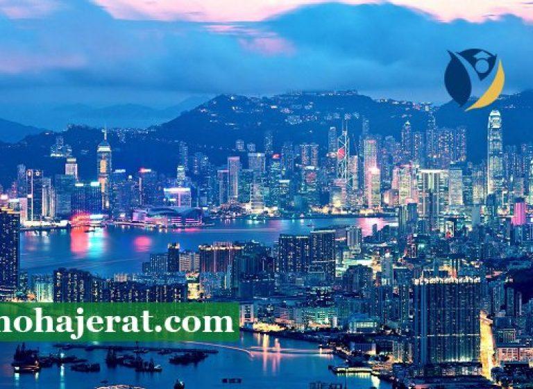 مشکلات زندگی در چین