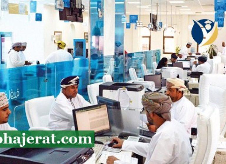 تخصص پزشکی در عمان