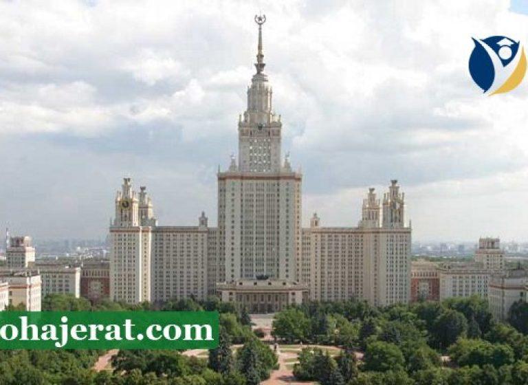 دانشگاه های مسکو