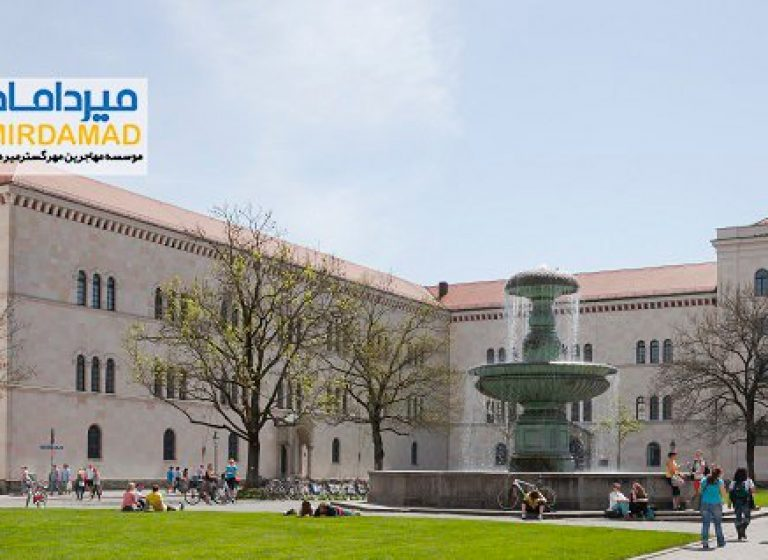 دانشگاه پزشکی مونیخ