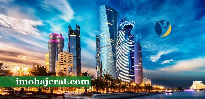 موسیقی در قطر