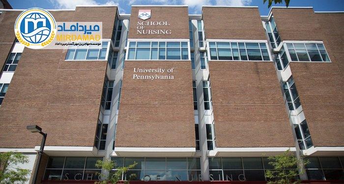 پرستاری در دانشگاه پنسیلوانیا